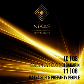 Nikas weekend  9.08.2018