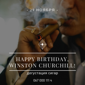 Happy Birthday, Winston Churchill!