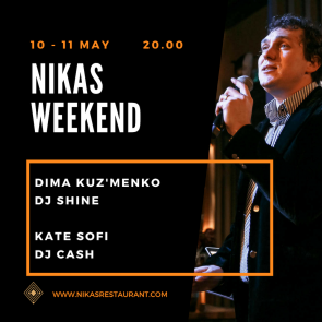 nikas weekwnd 10 - 11 may 2019